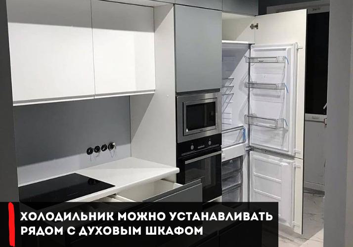 дизайн кухни расположение встроенной техники на кухне
