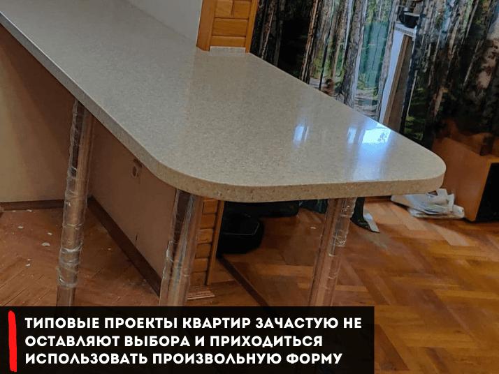 какой стол выбрать для кухни из акрила