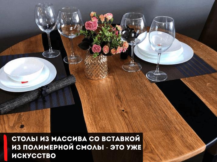какой стол выбрать для кухни и какого цвета