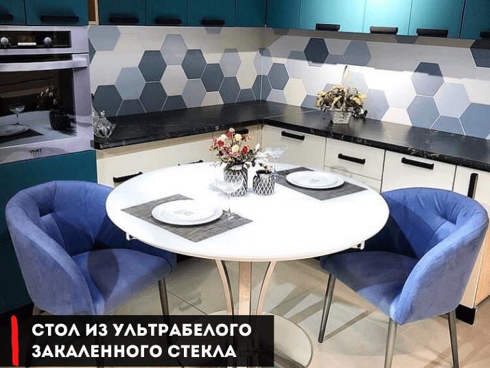 круглый белый стол для кухни