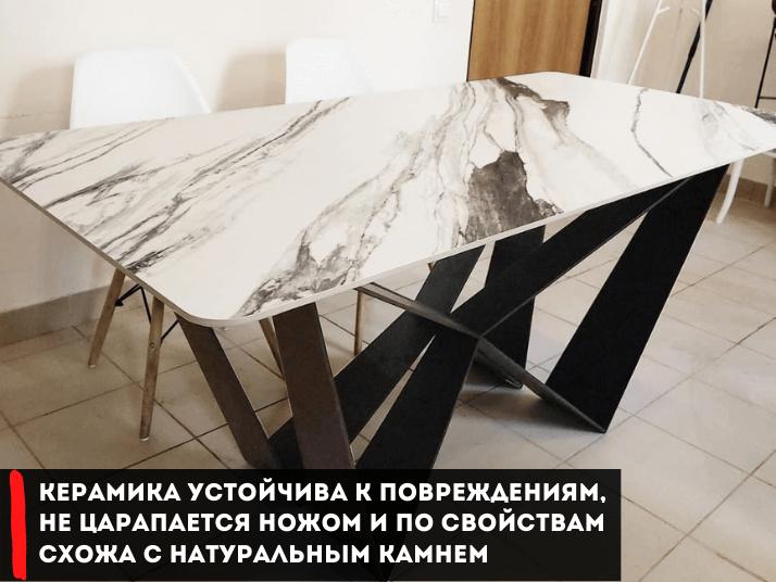 стол светлый из керамогранита