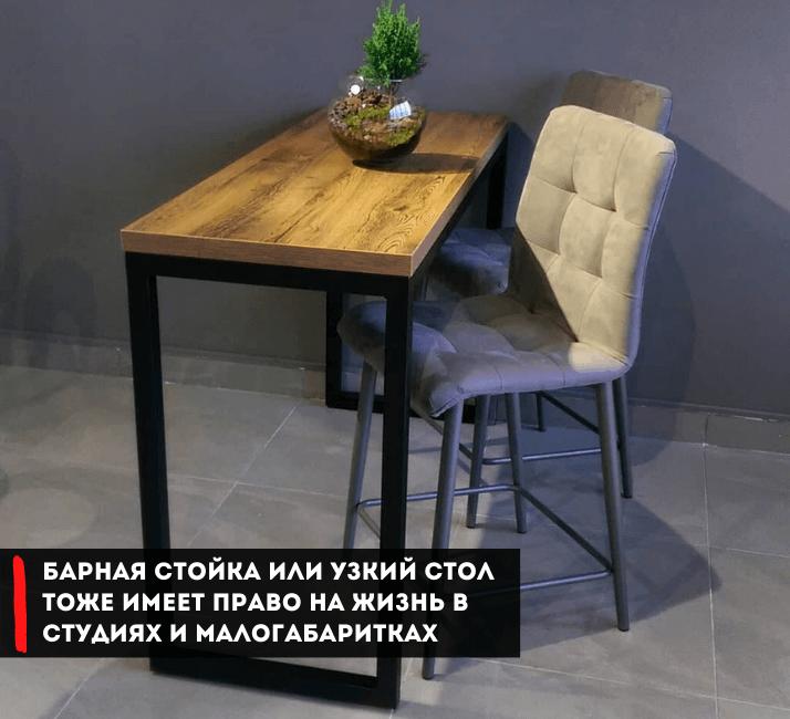 какой стол выбрать для кухни советы эксперта