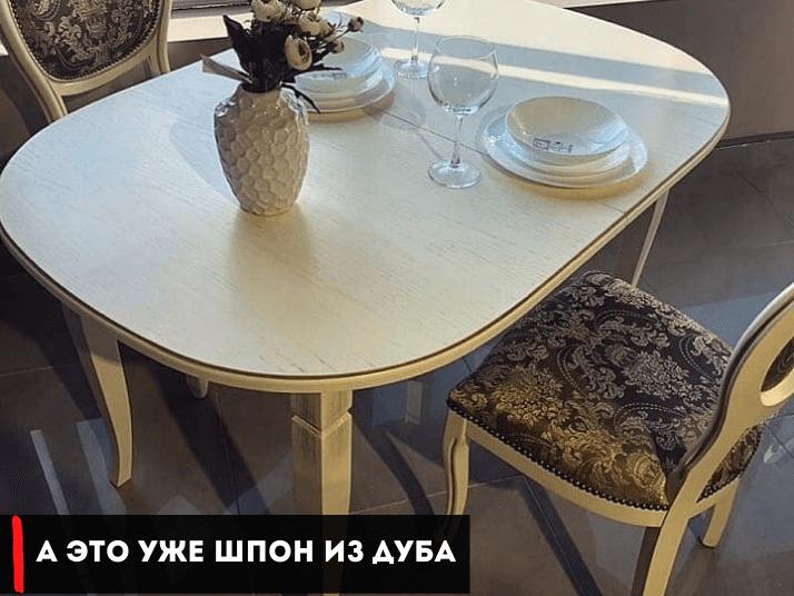 какой стол выбрать правильно для кухни