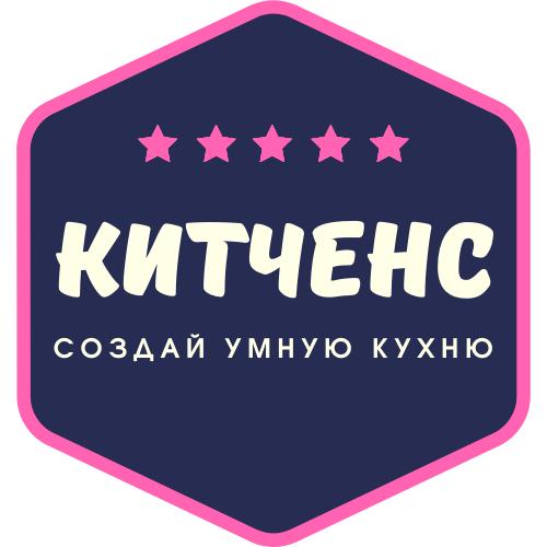 Китченс