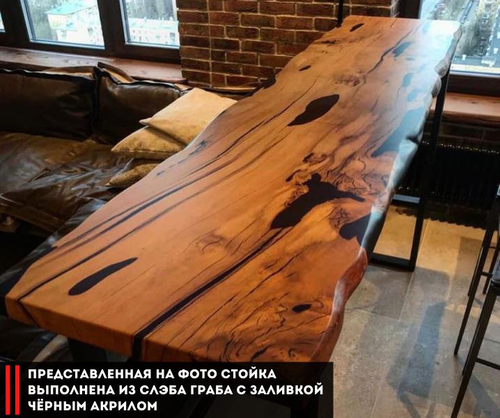 деревянная столешница из дерева