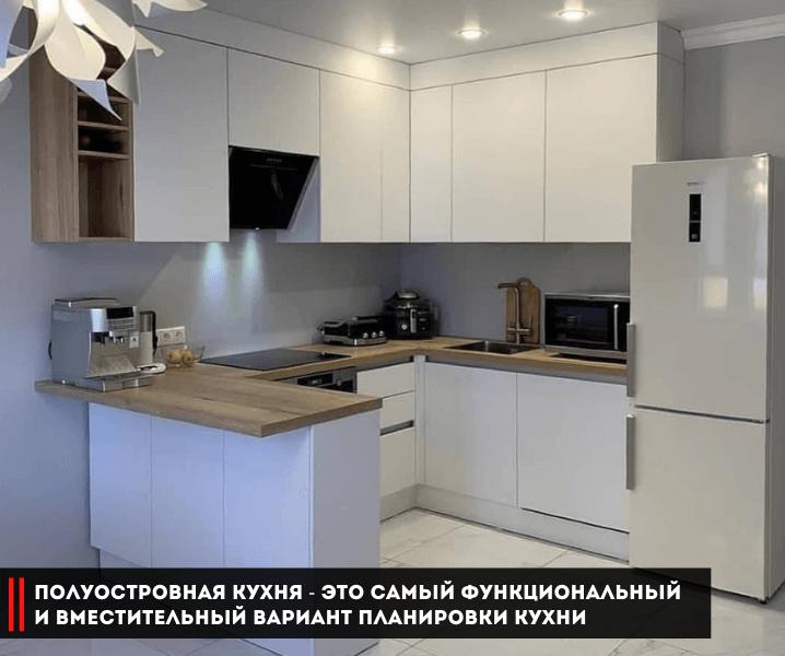 Современная белая кухня с деревянной столешницей с холодильником