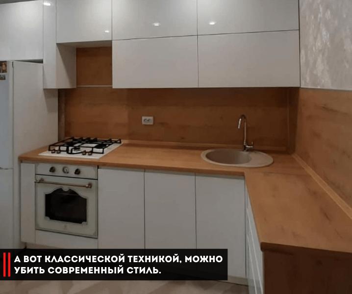белая кухня с классической техникой