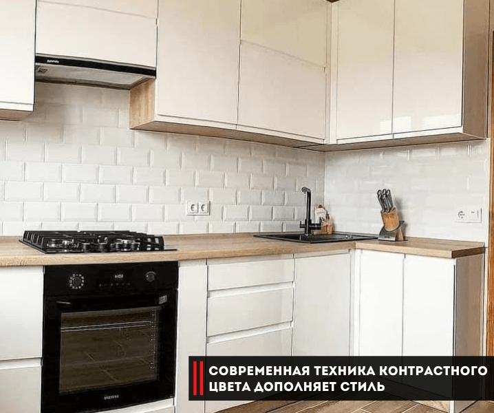 черная духовка в белой кухне
