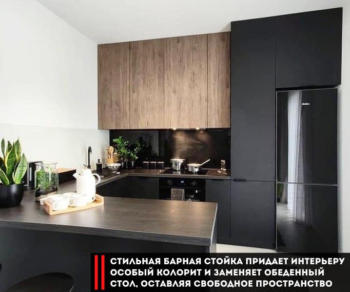 Дизайн современной кухни с барной стойкой со столешницей из дерева