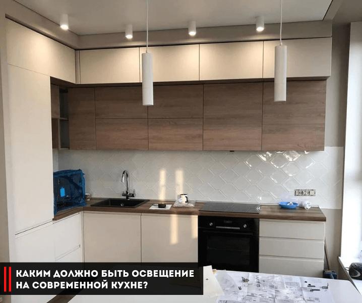 Современная белая кухня с деревянной столешницей белые светильники