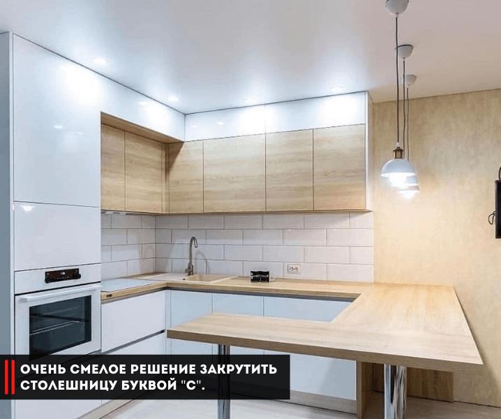 белая с-образная кухня