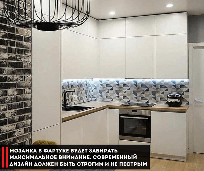белая кухонька с фартуком мозаика