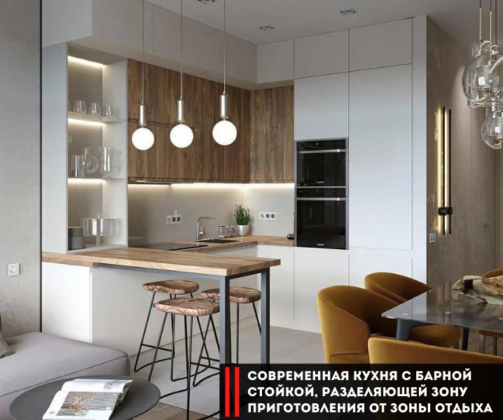 белая кухня со стойкой