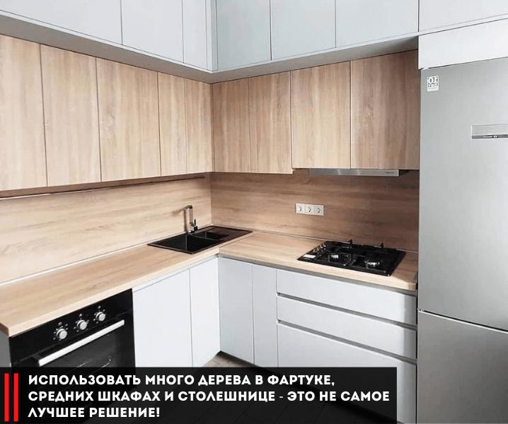 современный дизайн без ручки кухни