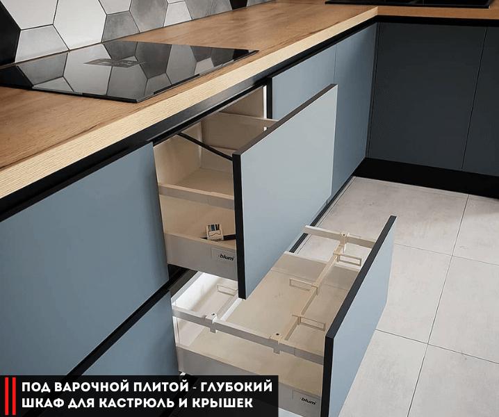 ящики на рейлингах