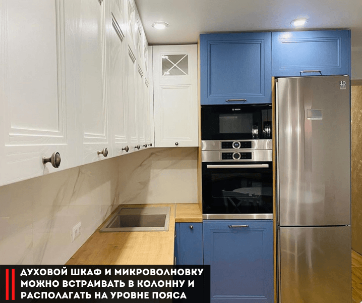 Создание проекта кухни духовка