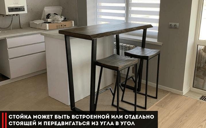 стойка со стульями белая кухня
