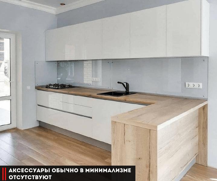 деревянная столешница с белой кухней