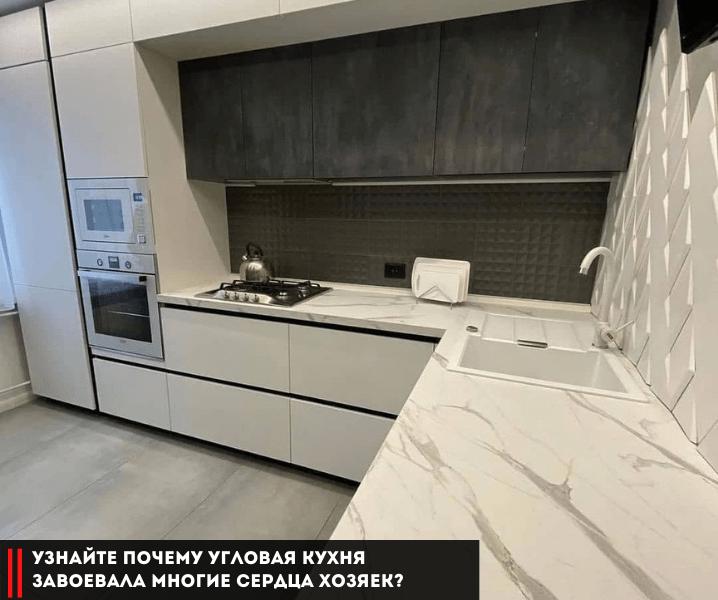 дизайн угловой кухни в современном стиле