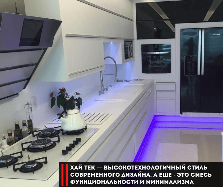 кухня хай-тек современная угловая