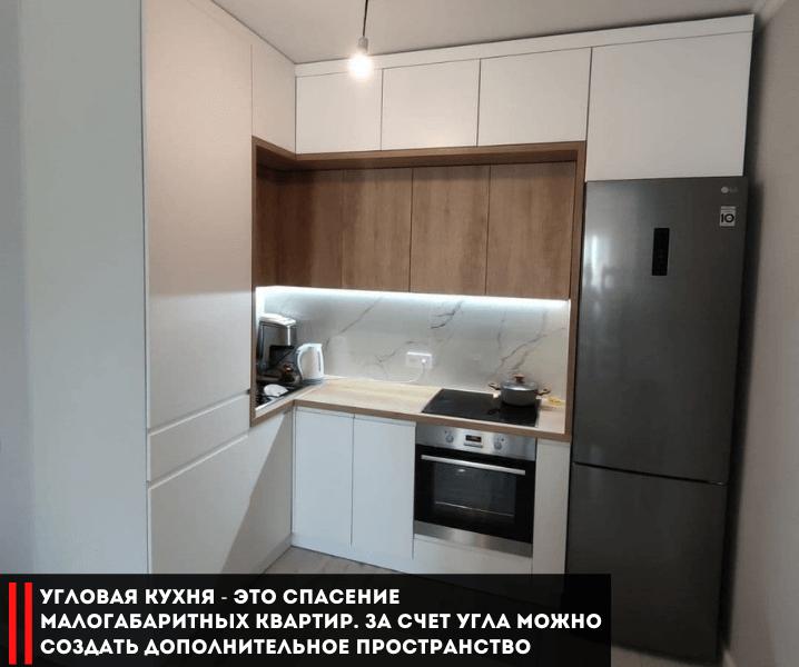 Дизайн угловой кухни в современном стиле белая с холодильником