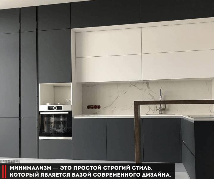 Дизайн угловой кухни в современном стиле минимализм