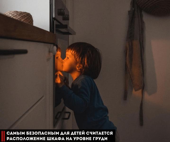 Как правильно выбрать встроенный духовой шкаф безопасный для ребенка