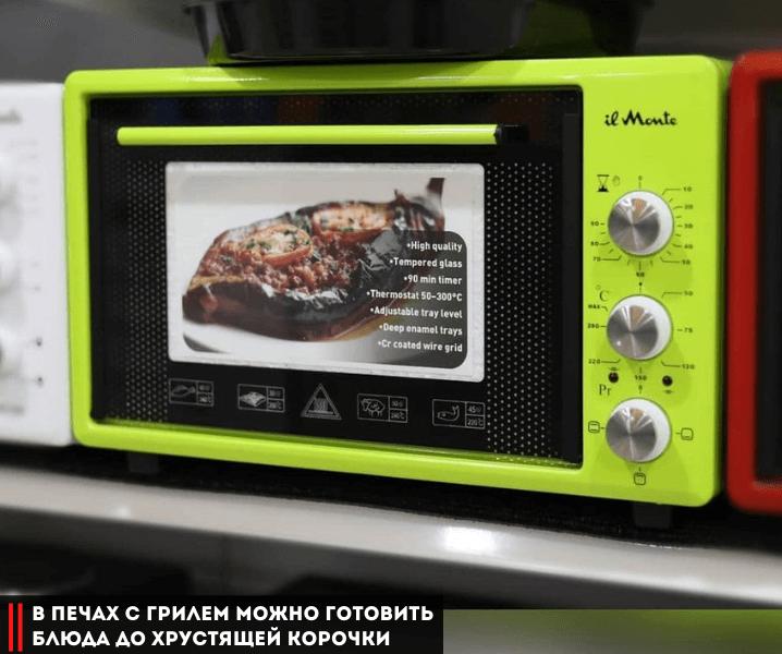 салатовая микроволновка с конвекцией