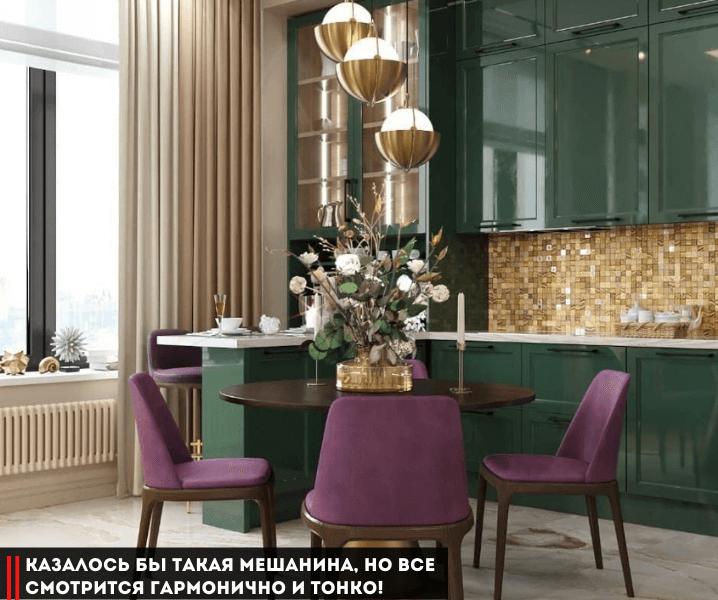 кухня с зелеными фасадами с золотым фартуком