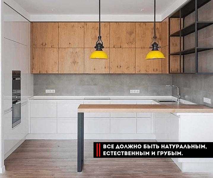 белая кухня в стиле Лофт с желтыми светильниками